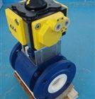 電廠專用陶瓷脫硫漿液調節球閥