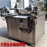 SY-1000全自动大型油炸锅