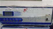 超聲波發生器.1500W