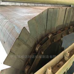 污泥干燥不锈钢筛网方管输送机