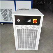 激光打标机专用冷水机 小型制冷机厂家直销