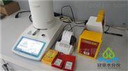 水产饲料水分检测仪使用范围