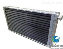 SRZ蒸汽散热器