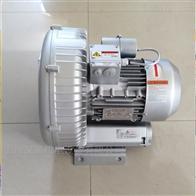 2QB 410-SAA11低噪音0.85KW单相220V高压鼓风机
