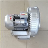 2QB 310--SAA11污水处理0.75KW单相高压鼓风机