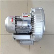 2.2KW高壓漩渦氣泵現貨