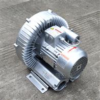 2QB  410-SAA110.85KW单相高压鼓风机