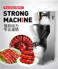 SZ-300小型商铺全自动肉类灌肠机厂家直销