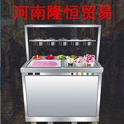 炒冰机生产厂家  平顶山炒酸奶机一台多少钱