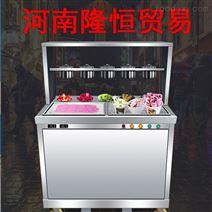安阳炒酸奶机多少钱,商用炒冰淇淋卷机批发