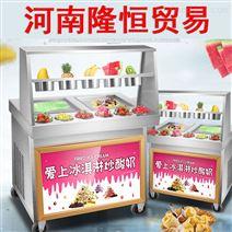 炒酸奶机器多少钱一台价格郑州豫隆恒炒冰机