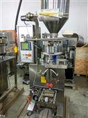长条背封拿铁冷泡咖啡食品颗粒包装机