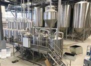 smlw300-国内自酿啤酒机设备小型酿酒设备价格对比