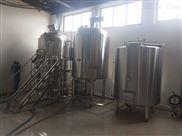 德式500升两锅三器原浆啤酒设备厂家直销