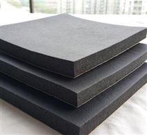 生产橡塑保温板商品价格
