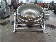 蒸煮设备 卤肉酱蒸煮锅夹层锅