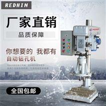 深圳將軍GD-100全自動鉆孔機手表擴孔