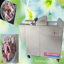 凍肉快速剁塊剁骨機