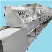 KER-玉米粉/大豆粉微波干燥殺菌設備