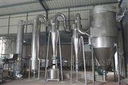 硼砂专用闪蒸干燥机