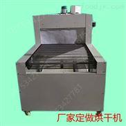 自动化果品蔬菜烘干设备省人工烘干机流水线