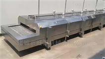 蔬菜類流態化速凍設備
