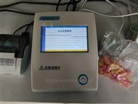 WL-6M糖果水分测定方法