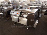 QD-350-切肉丁机