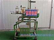 GL-250型硅藻土过滤机