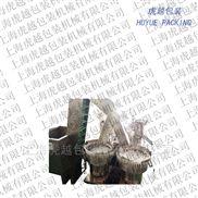 鄭州小型甘油灌裝機