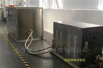 閃凍液體速凍機連續式隧道式閃凍鎖鮮機組