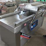 800双室真空包装机 煮肉大料抽真空封口机