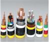 WDZA-YJE-0.6/1KV-5*10低烟无卤电缆