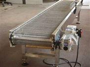 宁津盛大网链厂家供应各种型号不锈钢输送机