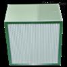 高效有隔板过滤器(铝隔板)