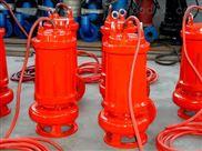 耐热不锈钢潜水搅拌排污泵,