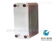 B3-60钎焊板式换热器