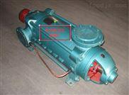 MD85-45*9,100MD45*9,MD型多級離心泵