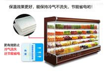 水果保鲜柜哪个品牌好水果风幕柜多少钱一米