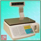 ACS-Z遵義條碼打印電子秤