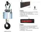 OCS--XC-KE海南配大屏幕電子吊秤
