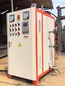 混凝土養護蒸汽發生器