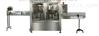LTLD-250~1500ml小瓶灌裝生產線設備