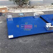1.5米X1.5米本安型防爆电子平台秤