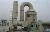 工业废气治理机