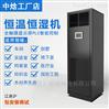 中国十大恒温恒湿机品牌艾瑞数据评比结果