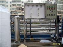 3吨反渗透设备