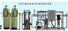 2T/H工业中水回用系统
