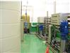 膜-生物反應器