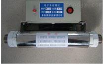 電子水處理儀